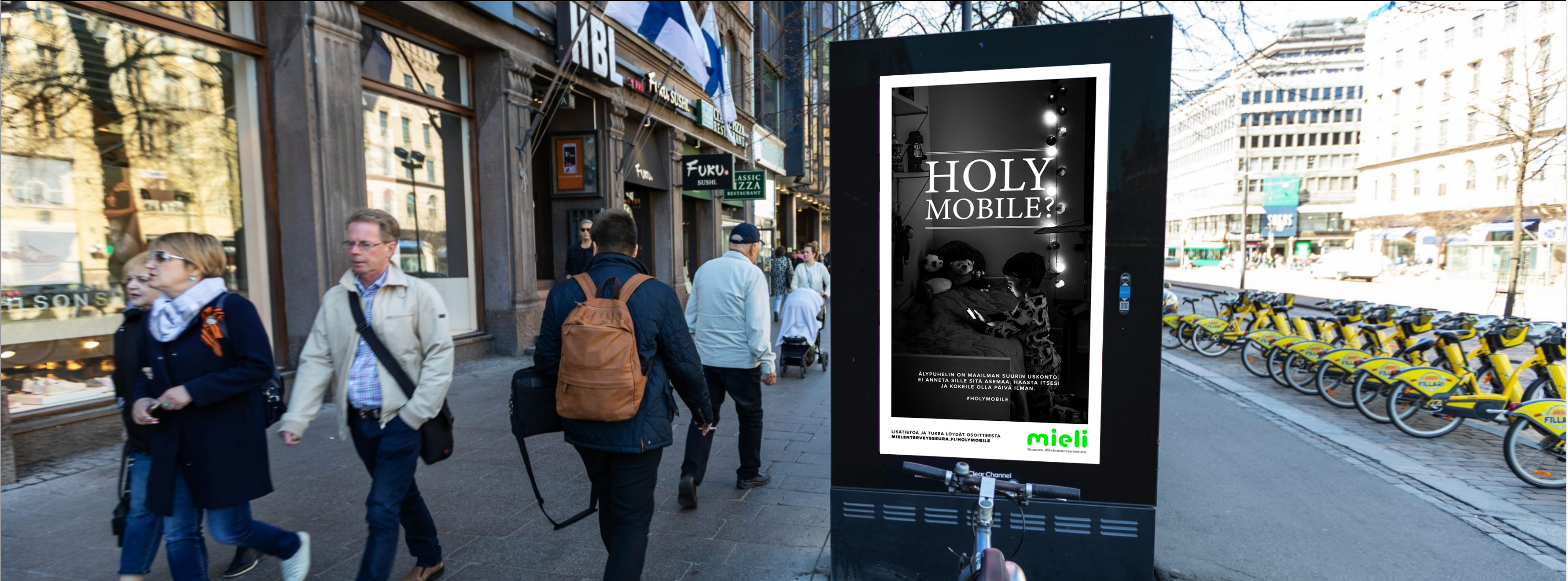 holy-mobile-streetview